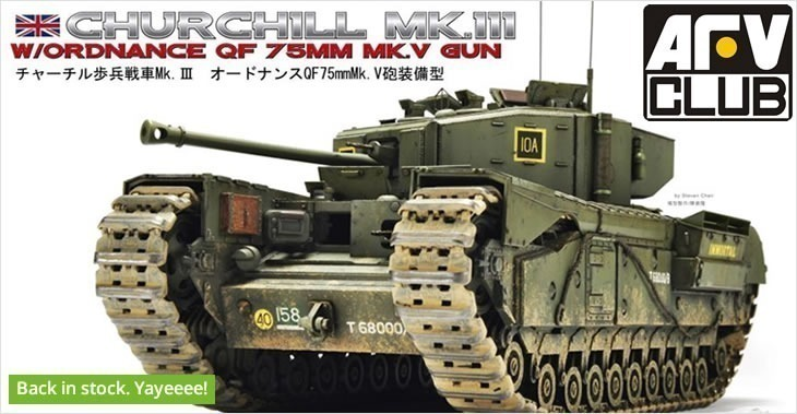 AFV Club 1/35 Churchill Mk.III w/ QF 75mm Mk.VGun # 35S54 - Plastic Model Ki