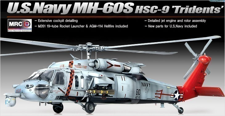 Academy 1/35 Sikorsky MH-60S US Navy HSC-9