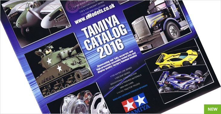 Tamiya 2016 Static Model Catalogue # 64401