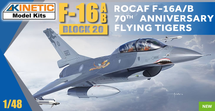 Kinetic 1/48 General-Dynamics F-16A/B Block 20 ROCAF 70th Flying Tigers # 48055