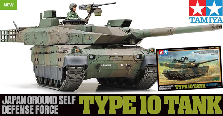 Tamiya 1/48 Japan Ground Self Defense Force Type 10 Tank # 32588