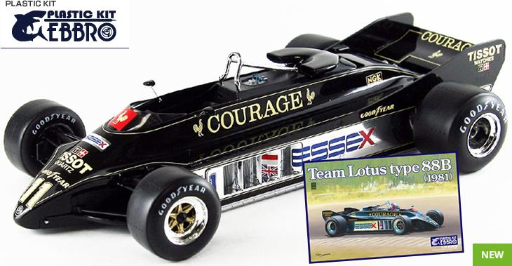 Ebbro 1/20 Team Lotus Type 88B 1981 # SF010