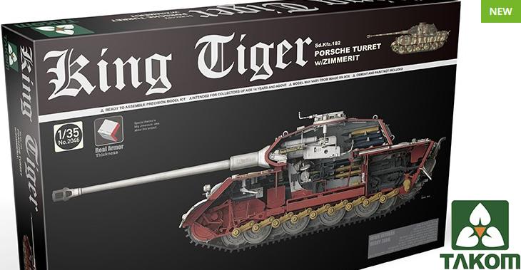 Takom 1/35 German Heavy Tank SdKfz 182 King Tiger w/ Zimmerit & Interior # 02046