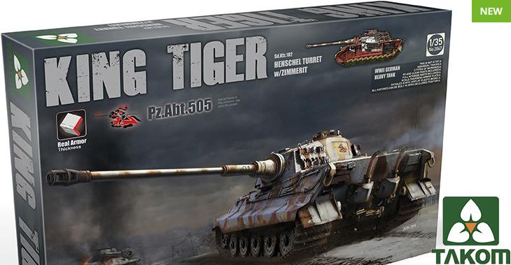 Takom 1/35 German Heavy Tank SdKfz 182 King Tiger w/ Zimmerit & Interior, Special Edition PzAbt 505 # 02047