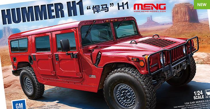 Meng Model 1/24 Hummer H1 # CS-002