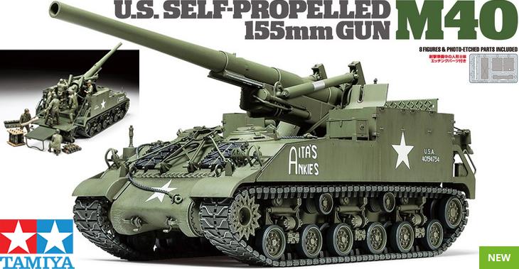 Tamiya 1/35 U.S. Self-Propelled 155mm Gun M40 # 35351