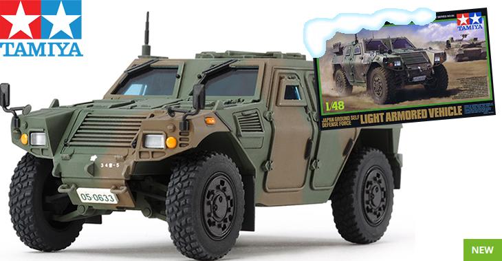 Tamiya 1/48 JGSDF Light Armored Vehicle # 32590