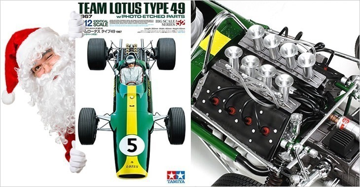 Tamiya 1/12 Team Lotus Type 49 1967 - w/Photo Etched Parts # 12052 - Plastic Model Kit