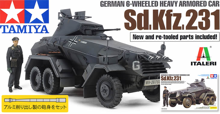Tamiya 1/35 German 6-wheeled Heavy Armored Car Sd.kfz.231 # 37024