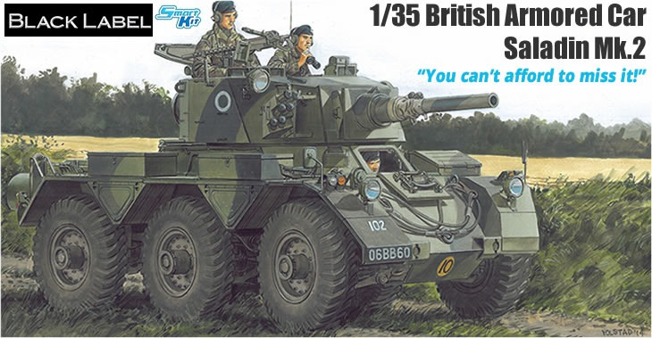 Dragon 1/35 British Armored Car Saladin Mk.2 # 3554 - Plastic Model Kit