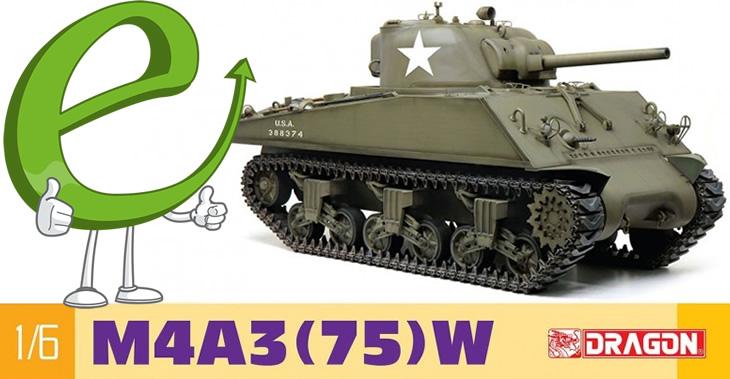 Dragon 1/6 M4A3(75)W Sherman # 75051