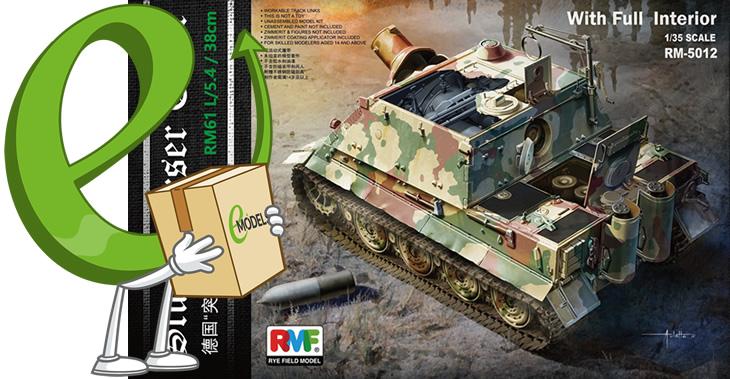 Rye Field Model 1/35 Sturmtiger With Full Interior # 5012