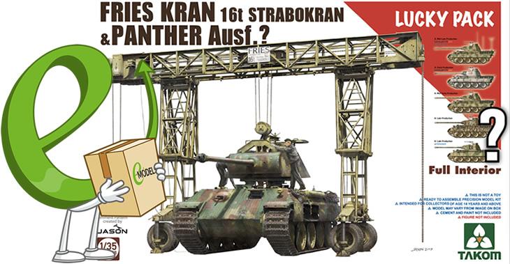 Takom 1/35 Fries Kran 16t Strabokran 1943/44 # 02108