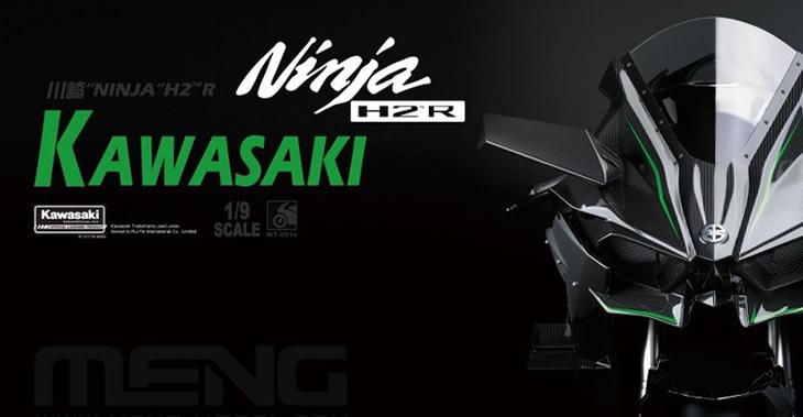 Meng 1/9 Kawasaki Ninja H2R (pre-colored) # MT-001S