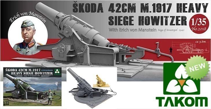 Takom 1/35 Skoda 42cm M1917 Heavy Siege Howitzer # 02018
