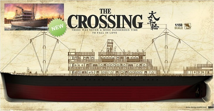 Meng Model 1/150 - The Crossing # 001 - Plastic Model Boat