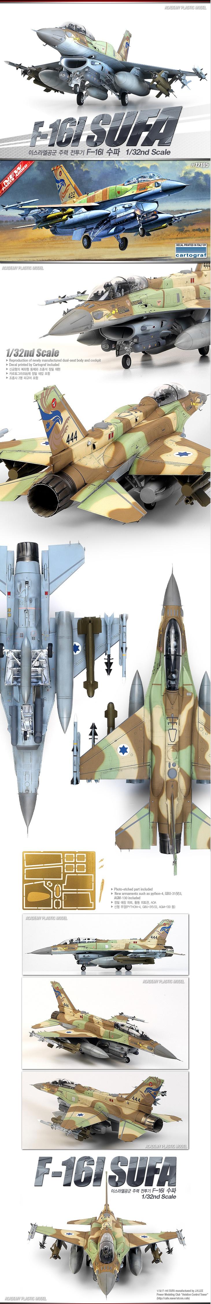 Academy 1/32 F-16I SUFA #12105 - Plastic Model Kit