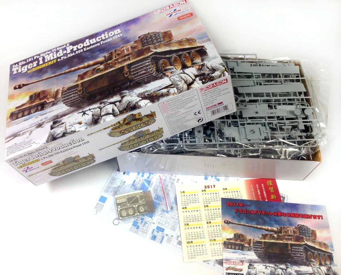 Dragon 1/35 Sd.Kfz.181 Pz.Kpfw.VI Ausf.E Tiger I Mid Production # 6624