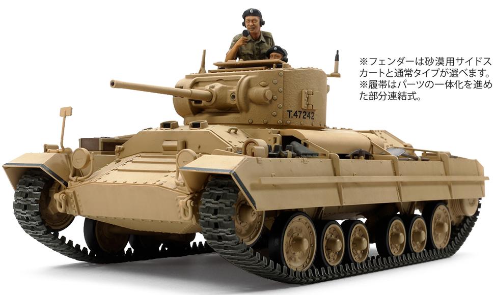 Tamiya 1/35 Valentine Mk.II/IV British Infantry Tank Mk.III # 35352