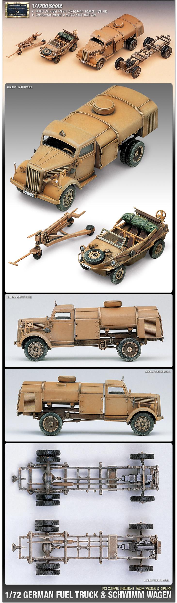 Academy 1/72 WWII German Fuel Truck and Schwimwagen # 13401