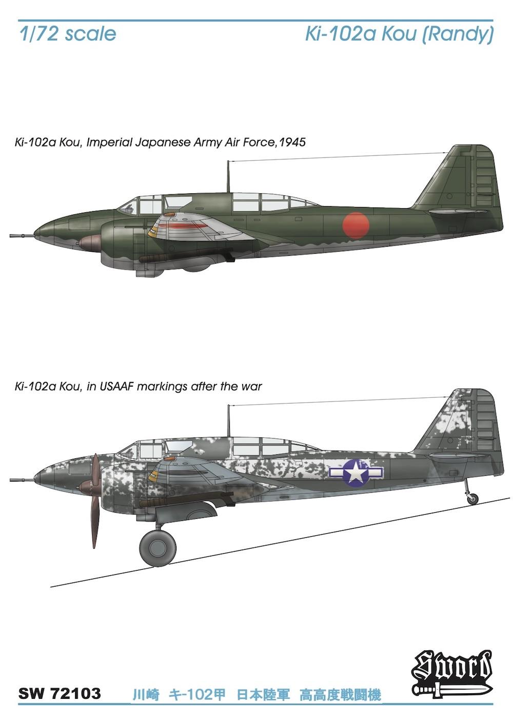 Sword 1/72 Kawasaki Ki-102a Otsu (Randy) Fighter, turbo-Charged version # 72103