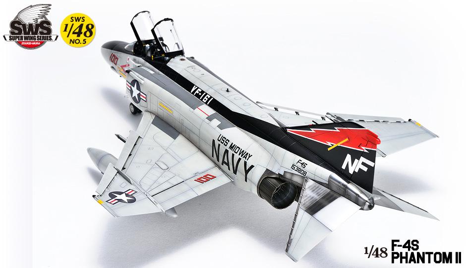Zoukei- Mura Inc 1/48 F-4S Phantom II # SWS48-05