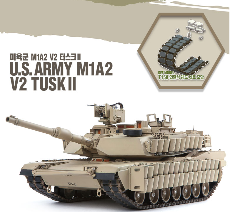 Academy 1:35 - US Army M1A2 TUSK II Ltd Edition