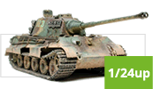 Plastic Model Military 1/24 Scale available at eModels Model Hobby Store