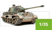1/35 Scale Plastic Model Kits available at eModels Model Hobby Store