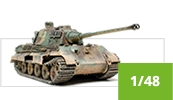 1/48 Scale Plastic Model Kits available at eModels Model Hobby Store